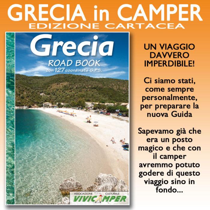 Grecia Road Book