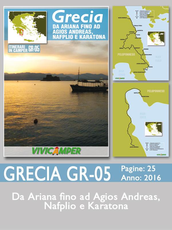 Grecia GR-05