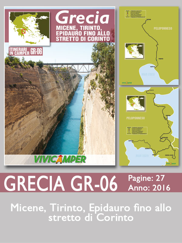 Grecia GR-06