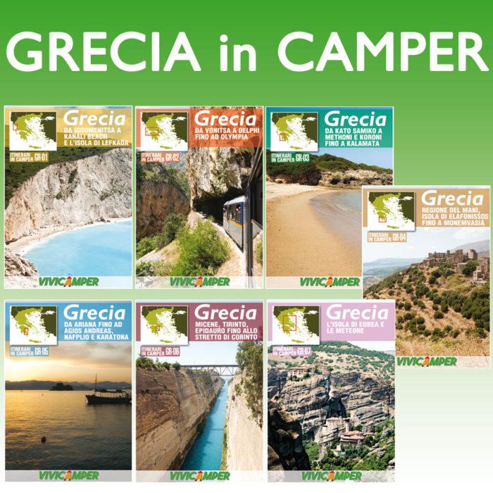 Itinerari Digitali in Grecia