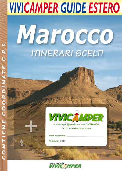 marocco-tessera-2017