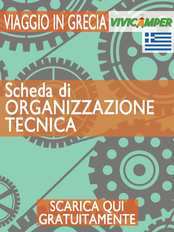 Organizzazione Tecnica Grecia