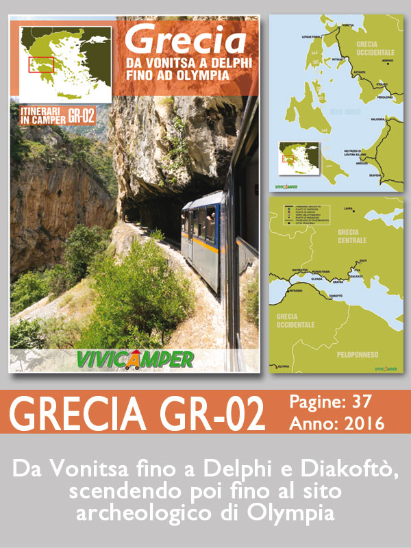 Grecia GR-02