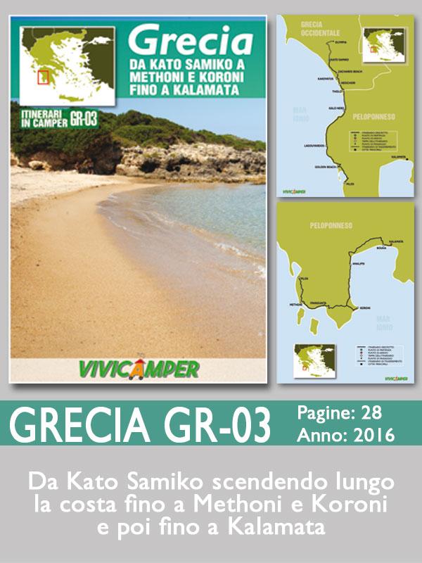 Grecia GR-03