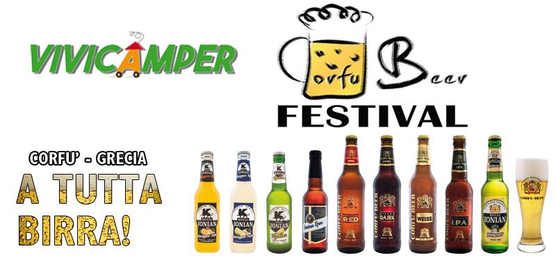 Corfù Beer Fest